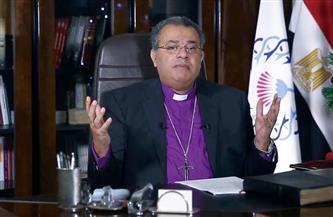 رئيس الطائفة الإنجيليَّة ينعى فينيس كامل: حققت لمصر مكانة عالمية نفخر بها
