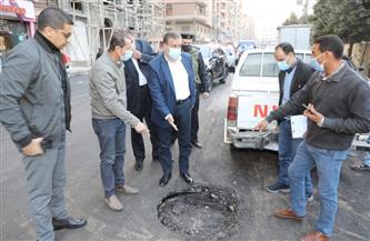 محافظ المنوفية يتفقد أعمال رصف شارع حضانة الفاروق بحي شرق شبين الكوم| صور