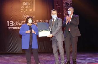 وزيرة الثقافة تسلم جوائز المهرجان القومى للمسرح المصري