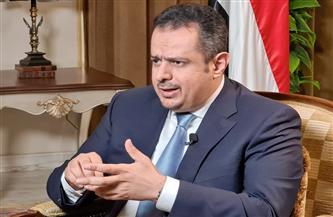 رئيس الوزراء اليمني: الحكومة لن تتوانى عن توفير الحماية للعاملين بالمجال الإنساني