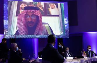 السعودية تشارك في اجتماع المجلس التنفيذي لمنظمة السياحة العالمية