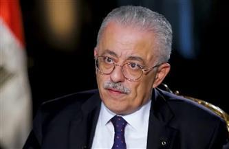 طارق شوقي: إصلاح التعليم ضروري وتحويله من الاعتماد على الدرجات إلى المعرفة والعلم وبناء الشخصية
