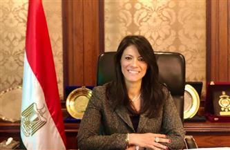 وزيرة التعاون الدولي تهنئ مجلس النواب بتشكيله الجديد وتشيد بارتفاع نسبة تمثيل المرأة