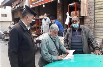 تحصيل 44 غرامة فورية من مواطنين لعدم ارتداء الكمامة بحي غرب الإسكندرية