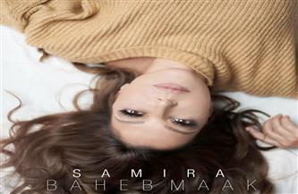 """سميرة سعيد.. تفاجئ جمهورها بـ """"بحب معاك"""""""