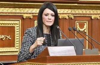وزيرة التعاون الدولي تستعرض أمام مجلس النواب التقارير العالمية الإيجابية عن الاقتصاد المصري