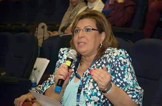 """إطلاق مؤتمر """"كيفية اختيار القوى العاملة وتحفيزهم وزيادة في ظل أزمة كورونا"""""""