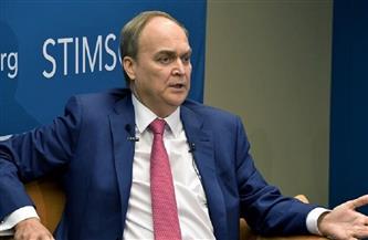 سفير روسيا بأمريكا يؤكد استعداد بلاده لحوار متبادل المنفعة مع الإدارة الأمريكية الجديدة