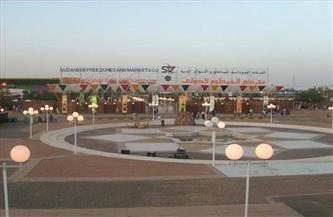 """""""ادرس في مصر"""" تشارك في فعاليات معرض الخرطوم الدولي"""