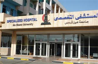 وليد أنور مديرا لمستشفى عين شمس التخصصي