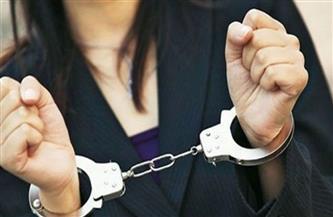 القبض على سيدة استولت على 17 مليون جنيه من المواطنين بالغربية