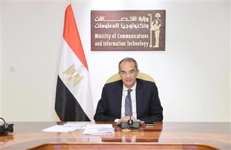 الاتصالات: نستهدف تنمية صادرات مصر الرقمية خلال السنوات الثلاث المقبلة