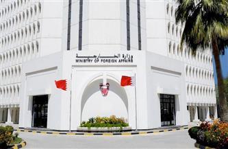 """""""الخارجية البحرينية"""" تدين التفجير الانتحاري المزدوج في العراق"""