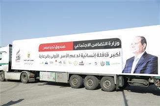 قافلة صندوق تحيا مصر الطبية تواصل عملها بمستشفى الشيخ زويد المركزي
