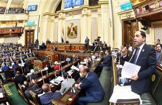 """برلماني يطالب بتشكيل لجنة تقصي حقائق حول """"شركة سماد طلخا"""""""