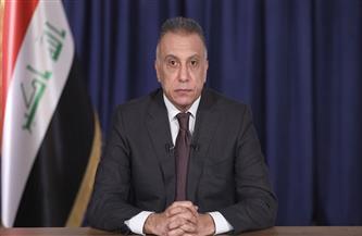 الكاظمي: تفجير بغداد خرق أمني لن نسمح بتكراره