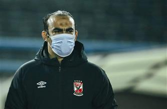 عبد الحفيظ: حققنا فوزا مهما أمام المقاولون.. ونثق في قدرات اللاعبين