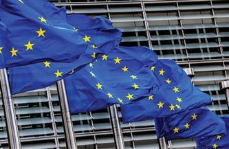 الاتحاد الأوروبي يعتزم التعهد بمناهضة استثمارات طاقة الوقود الأحفوري عالميا