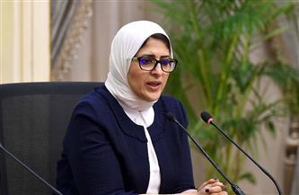 """وزيرة الصحة: كلمة رئيس مجلس النواب للأطباء """"طبطبت"""" على الأطقم الطبية"""