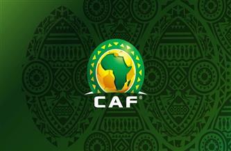 الكاف يعلن عن فتح باب الترشح لاستضافة نهائي دوري أبطال إفريقيا والكونفيدرالية 2021
