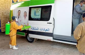 الكشف على 2090 مواطنا في قافلة طبية بقرية الدهسة بقنا| صور
