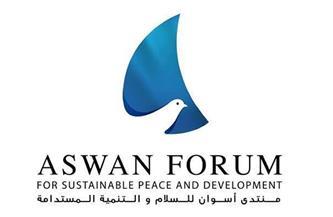 «منتدى أسوان».. 18 معلومة حول ملتقى تحقيق السلام والتنمية