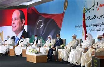 في ١٥ نقطة.. كيف دعمت مصر ليبيا في أزمتها حتى وصلت إلى المسار الدستوري؟