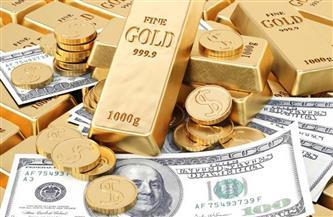 أهم أخبار الاقتصاد: الذهب يتراجع والدولار يتكبد خسائر أسبوعية وإحالة متلاعبين بالفاتورة الإلكترونية للنيابة