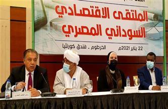 عبدالله المحجوب: القطاع الخاص له دور كبير في تحقيق حلم التكامل الاقتصادى بين مصر والسودان | صور