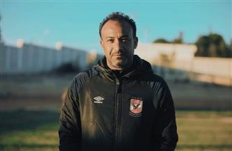 أسامة زكي: قدمنا مباراة جيدة أمام الإسماعيلي.. وغياب التوفيق وراء التعادل