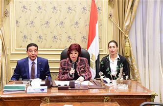 الأحد.. «سياحة البرلمان» تناقش قانون البوابة المصرية للعمرة