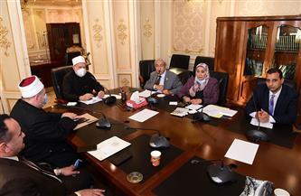 «الشئون الدينية» بـ«الشيوخ» تعقد اجتماعها الأول لوضع خطة العمل.. الأحد