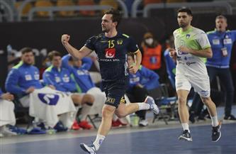 مونديال اليد.. السويد تحافظ على صدارة المجموعة الرابعة رغم التعادل المثير ضد سلوفينيا