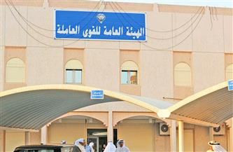 «القوى العاملة الكويتية»: إلغاء 2716 إقامة بالبلاد خلال 11 يومًا