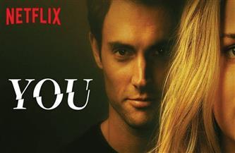 """تأجيل الموسم الثالث من مسلسل """"You"""" بسبب كورونا"""