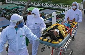 البرازيل: إصابات كورونا تصل إلى 84ر8 مليون حالة والوفيات 217 ألفا و37