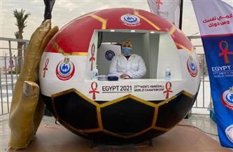 تقديم الخدمة الطبية لـ 90 فردًا من الوفود المشاركة في مونديال كرة اليد