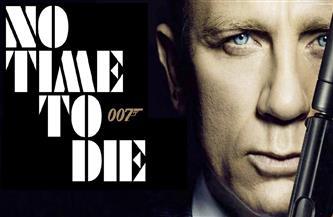 تأجيل عرض فيلم جيمس بوند الجديد للمرة الثالثة