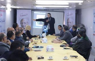 «إدارة الحملات الانتخابية» ورشة عمل جديدة بالحركة الوطنية لإعداد كوادر المحليات | صور