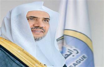 في أولى تغريداته على تويتر: أمين رابطة العالم الإسلامي: السلام أعظم رسالة نحملها للعالم