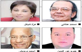 نقاد: الفكر الحديث يعترف ببنوته لـ «العربية» فى العلم والأدب