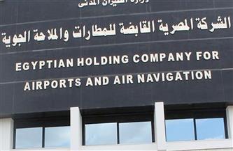 الأربعاء المقبل.. انعقاد الجمعية العمومية للشركة القابضة للمطارات والملاحة الجوية
