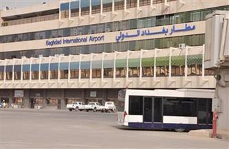 إجراءات أمنية غير مسبوقة في مطار بغداد الدولي