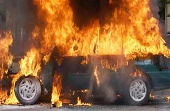 كشف ملابسات اشتعال النيران في سيارة بالتجمع مبلغ بسرقتها