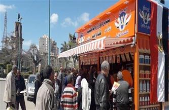 """وزارة الداخلية توفر السلع بأسعار مخفضة بمناسبة """"رمضان"""""""