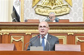 وزير الري يطالب البرلمان بإصدار مشروع قانون الموارد المائية