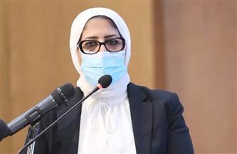 وزيرة الصحة: تم رفع كفاءة المراكز الطبية المخصصة لإعطاء لقاح كورونا وفقا للتوجيهات الرئاسية