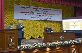 توقيع بروتوكول تعاون بين جامعة الفيوم ووكالة الفضاء المصرية  صور