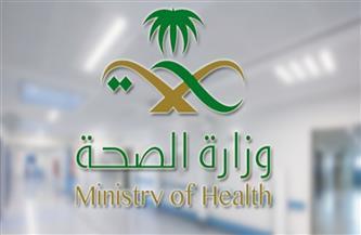 «الصحة السعودية» تدعو إلى الالتزام بالإجراءات الاحترازية مع تزايد تسجيل حالات «كورونا»