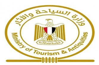قرار وزاري بندب سامية سامي للقيام بمهام واختصاصات وظيفة الوكيل الدائم لوزارة السياحة والآثار | صور